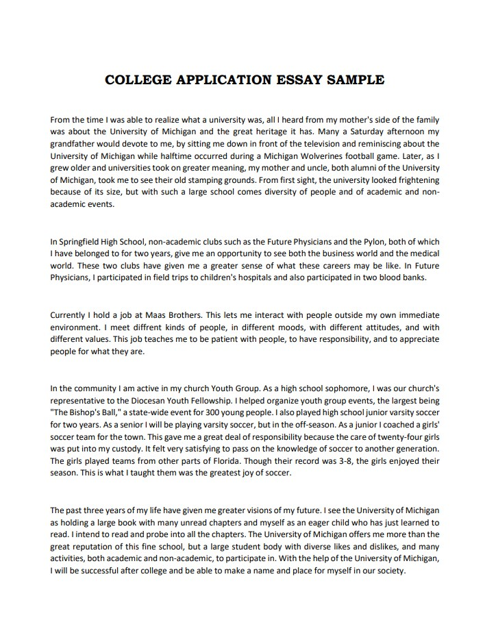 College essay for admission