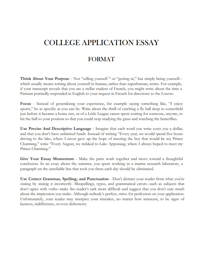 College admissions application essay